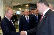 В Минске началась встреча Порошенко и Путина