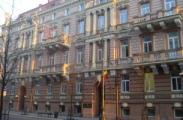 Минюст Литвы сожалеет о раскрытии счетов Беляцкого