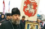 Священник БАПЦ: «Духовный Чернобыль» лишает нас европейскости