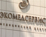 Суд огласил приговоры по делу «Экомедсервиса»