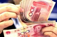 В Беларуси начали выдавать кредиты в юанях