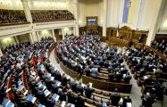 Верховная рада Украины отказалась вынести вотум недоверия правительству