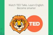 Россияне получили возможность изучать английский язык по лекциям TED