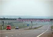 В Минске вывешены сто бело-красно-белых флагов