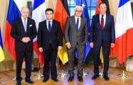 Переговоры глав МИД «Нормандской четверки» в Минске прошли безрезультатно