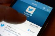 Роскомнадзор заподозрил Twitter в нарушении антиэкстремистских законов
