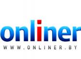 Onliner.by вернули в реестр национальной доменной зоны