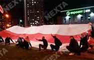 Жители Каменной Горки развернули огромный бело-красно-белый флаг
