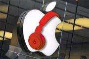 Названо время запуска стримингового музыкального сервиса Apple