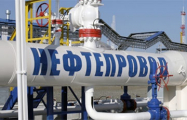 «Транснефть» ответила на слова Лукашенко о нефтепроводе «Дружба»