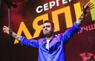 «Ляпис-98» едет в тур по Европе