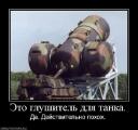 Книга с неизвестными ранее материалами Максима Танка издана в Минске