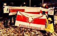 Минчане вышли на вечерний протест