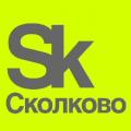 """Космический кластер """"Сколково"""" заинтересовался белорусскими технологиями"""