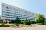 Зараженных коронавирусом минчан массово завозят в 1-ю городскую клиническую больницу