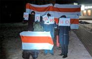 Витебск, Жодино и Новополоцк готовятся ко Дню Воли