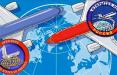 РФ покинет договор по открытому небу в конце года