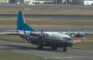 К латвийской границе приближались три российских военных самолета