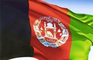 В Кабуле прокомментировали удар США «матерью всех бомб» по позициям ИГИЛ