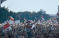 Российский журнал «Искусство кино» выпускает номер в поддержку белорусских протестов