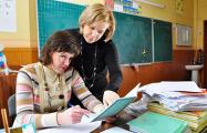 Учитель из Могилевской области: Планируем с 1 сентября начать забастовку