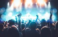 В Польше пройдут концерты в связи с 15-летием вступления в ЕС