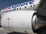 В Греции сел пассажирский самолет с загоревшимся двигателем