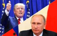 Путин и Трамп: кто кого копирует