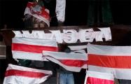 Витебск, Новополоцк и Мядель вышли на вечерний протест