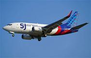 Обнаружено место крушения пассажирского самолета в Индонезии