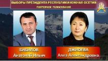 Скандальное видео: Председатель комиссии говорит о явке в 28,6%