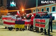 Белорусы Киева и Москвы вышли на акции солидарности