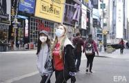 Жителям США выплатят по $600 поддержки из-за пандемии
