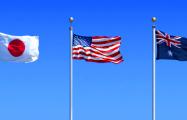 США, Авcтралия и Япония составят конкуренцию Китаю в Азии