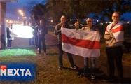 Жители Шабанов вышли на протест