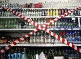 Завтра в Минске не будут продавать алкоголь