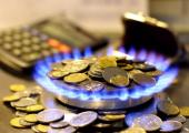 Правительство подняло цены на газ, отопление и электрическую энергию