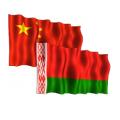 Китайско-белорусские отношения характеризуются высоким уровнем взаимного доверия - Гун Цзяньвэй