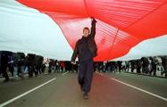 Студенты призывают минчан выйти 26 марта, в 12-00 на Октябрьскую площадь