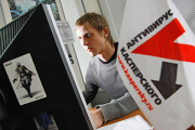 «Лаборатория Касперского» опровергла причастность ко взломам российских хакеров