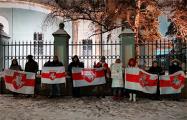 В России и Украине прошли акции солидарности с Беларусью