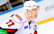 Видеофакт: Казионов забросил в дебютном матче за минское «Динамо»