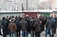 Могилевчанин взбунтовался против принудительного вступления в гаражные кооперативы