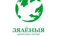 От участия в «выборах» президента Беларуси отказалась еще одна партия
