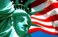 В работе трехсторонней контактной группы примет участие посол США