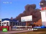 На химическом заводе в Китае произошел взрыв