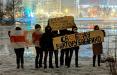 В центре Минска прошла акция в поддержку Виктора Бабарико