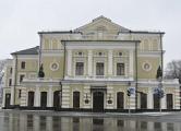«Закрытое» открытие Купаловского театра
