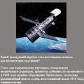 Азербайджан планирует использовать снимки белорусского спутника