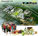 При строительстве Белорусско-китайского индустриального парка будут полностью учтены интересы проживающих на этой территории граждан